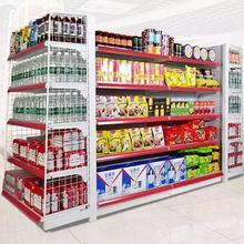 Double Sided Gondola Shelf /Multifunctional Grocery Shelf / Supermarket Rack System, Supermarket Rack Gondola Shelving