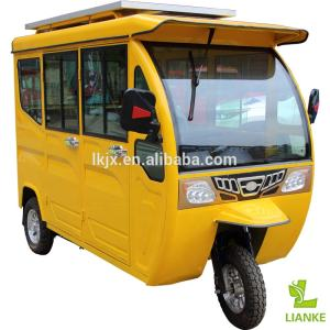 Auto rickshaw for sale/three wheeler adult pedal car/electric rickshaw tuk tuk passenger with 6 seats