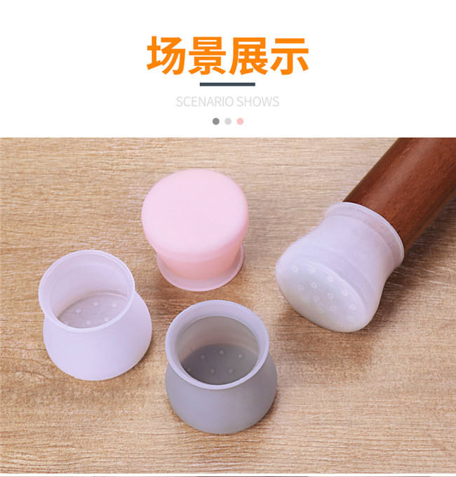 Stock factory supply furniture silicone protection covers