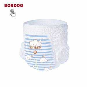 Abdl design disposable baby printed adult diapers baby plastic tie pants, extra large abdl adult diapers