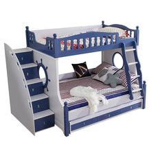 Hot Selling Children Furniture Solid Wood and MDF Bunk Bed for Kids Bed Blue for Boy