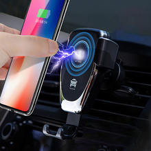 Car Charger 2020 New Car Auto Charging Automatic Clamping Dashboard Qc3.0 Adapter Amazon Top Seller Car Wireless Charger Holder