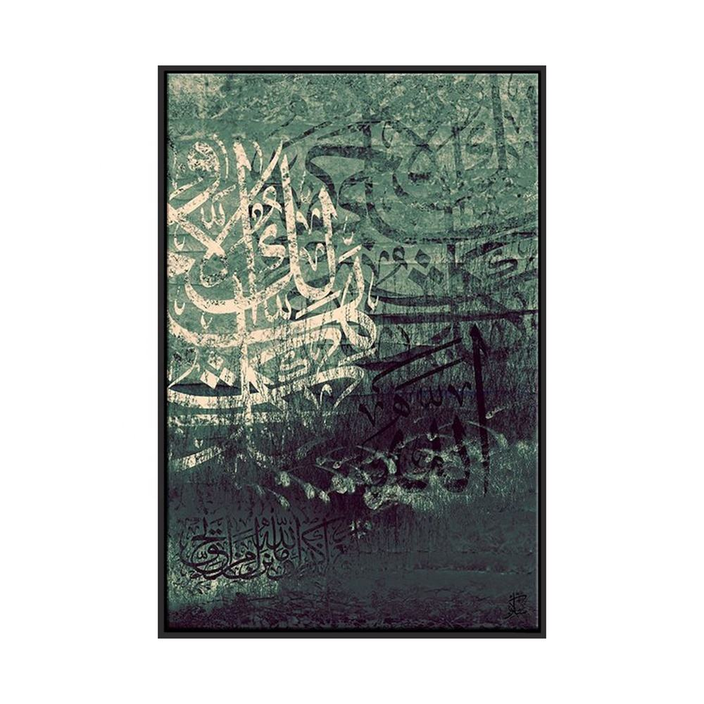 Home Decoration Modern Islamic Calligraphy Oil Painting Handmade Wall Art