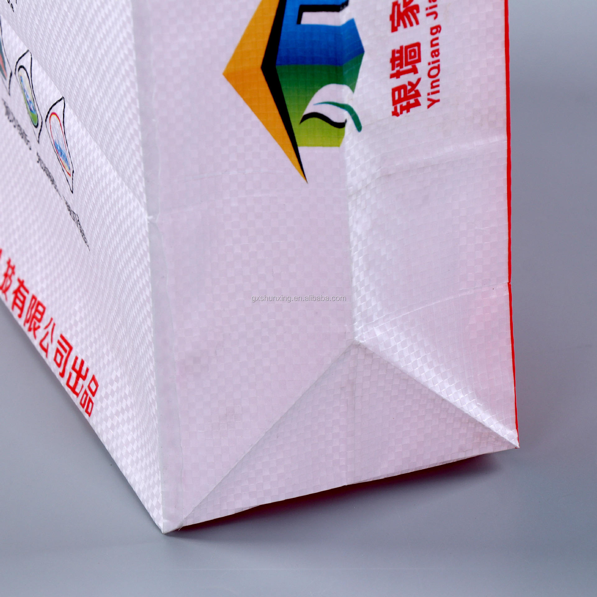 China pp woven valve cement bags