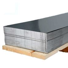cold rolled stainless steel 0.1mm 0.2mm 0.3mm 3 0.4mm 0.5mm 0.8mm metal sheet