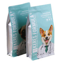 zipper top 8 Side Seal Flat Bottom Square Bottom Dog Food Pet Food Packaging Bag