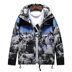 Canada style white goose down jacket face the cold North hemisphere crowd men's quilted jacket Logo customize brand OEM supplier