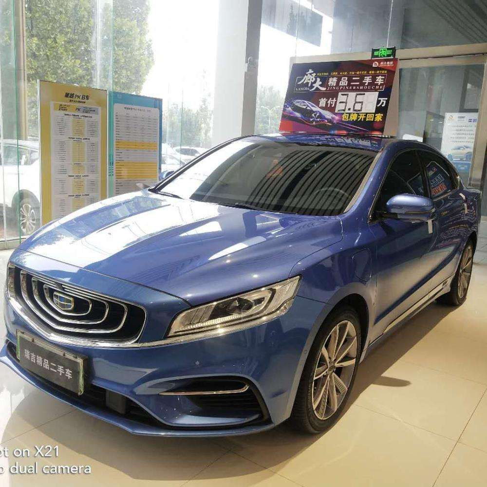 Geely Borui neue energie PHEV <span class=keywords><strong>luxus</strong></span> verwendet auto