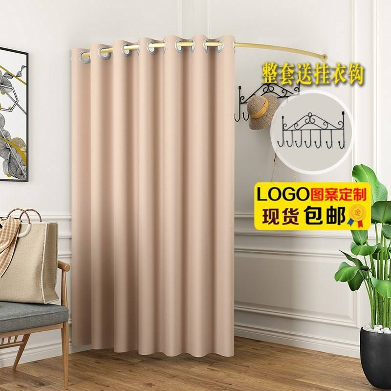 women's clothing shop door U-shaped clothing shop fitting room changing room curt Decorative Korean U-shaped pole arc floor type