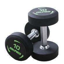 Gym Equipment Urethane Dumbbell Weight Lifting PU China Custom Dumbbell