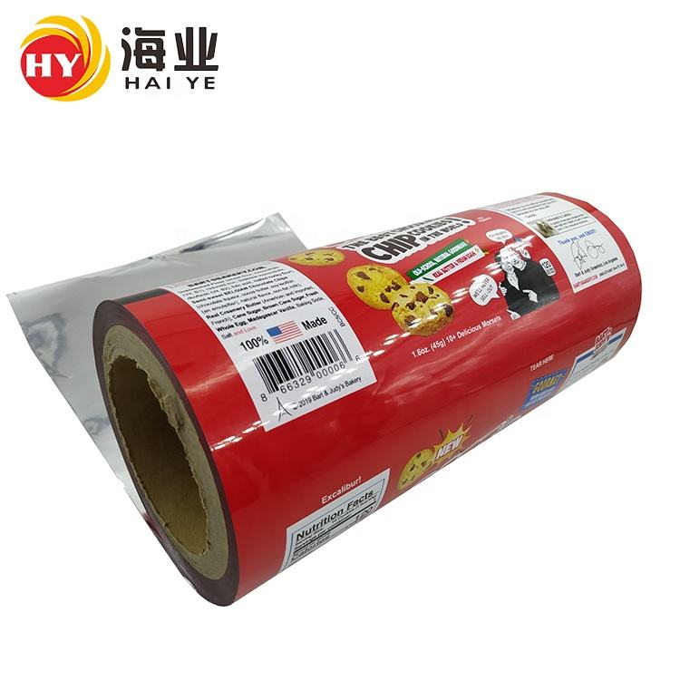 Custom printed recyclable food packaging plastic roll cookie packaging plastic film rolls
