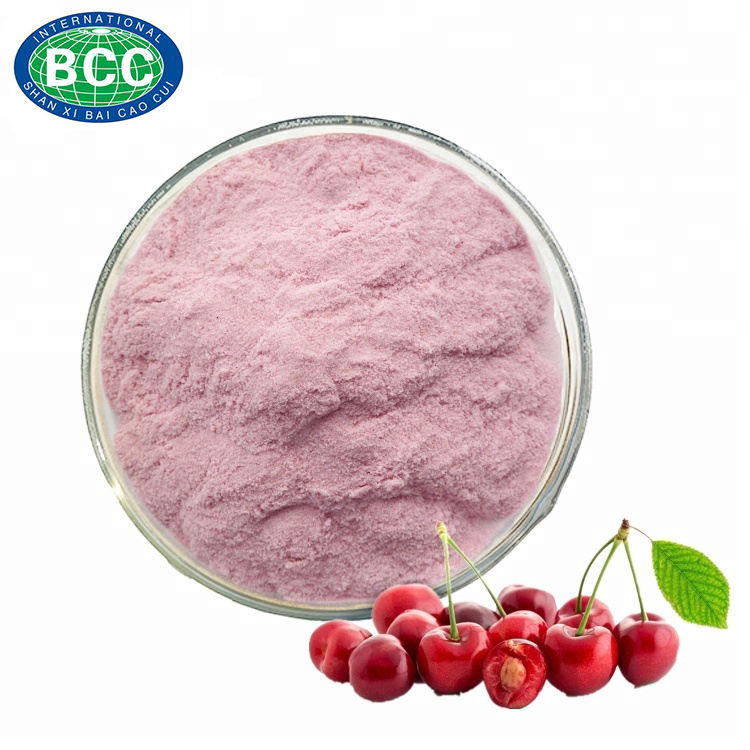 High Water Solubility Vitamin C Acerola Cherry Juice Powder