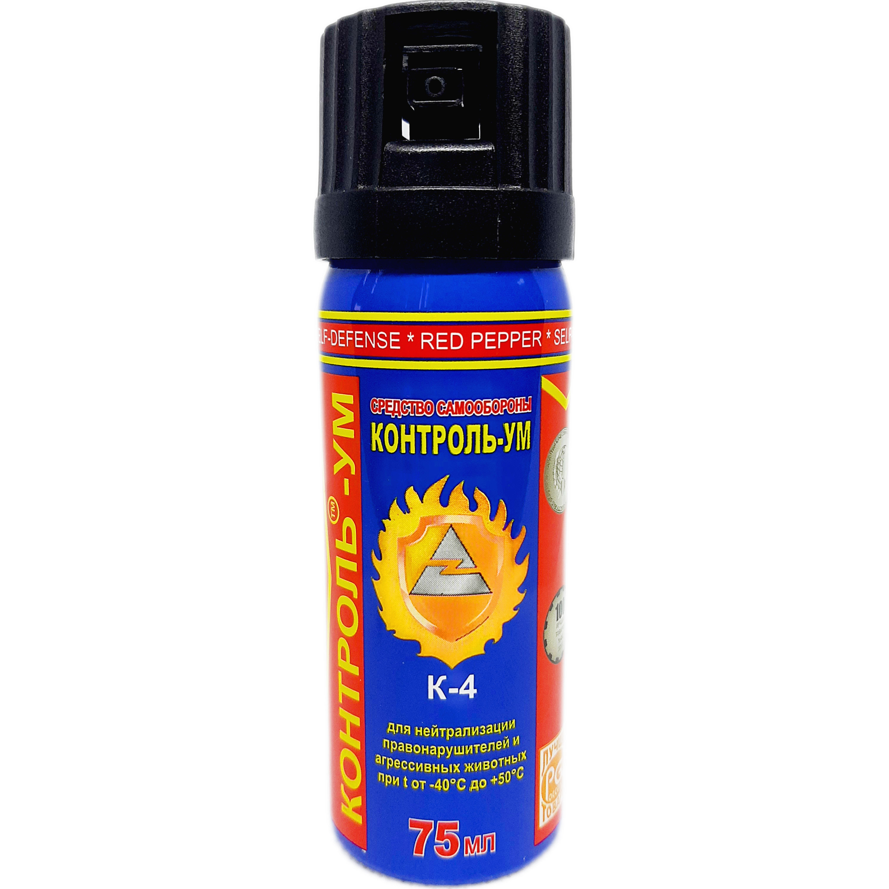 Control-UM 75 ml Personal Self Defence Pepper Spray