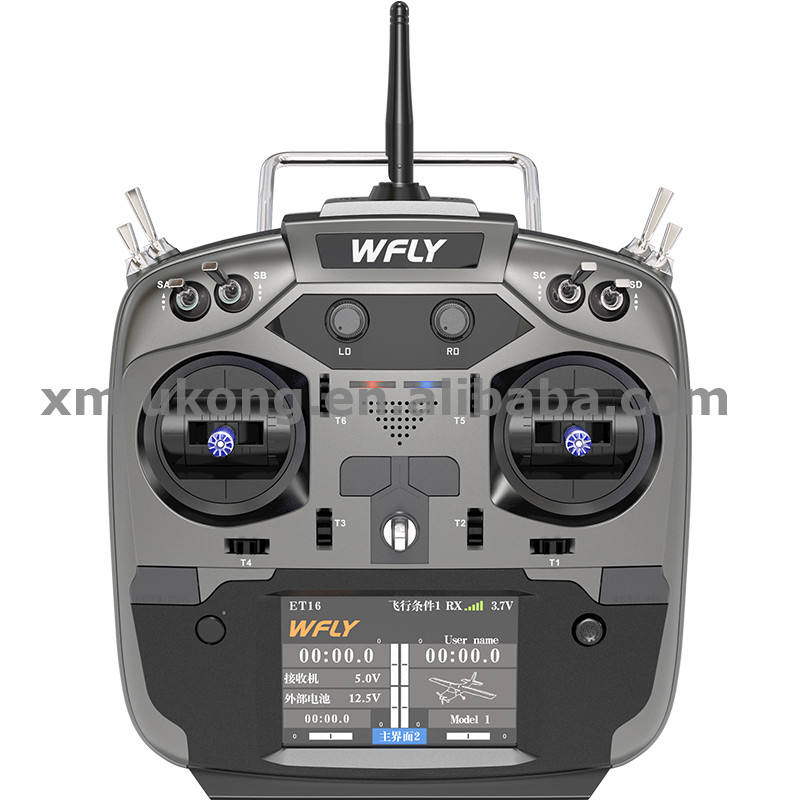WFLY 16 Channel ET16 Long Range RC TransmitterとReceiver 2 Receivers RC Transmitter
