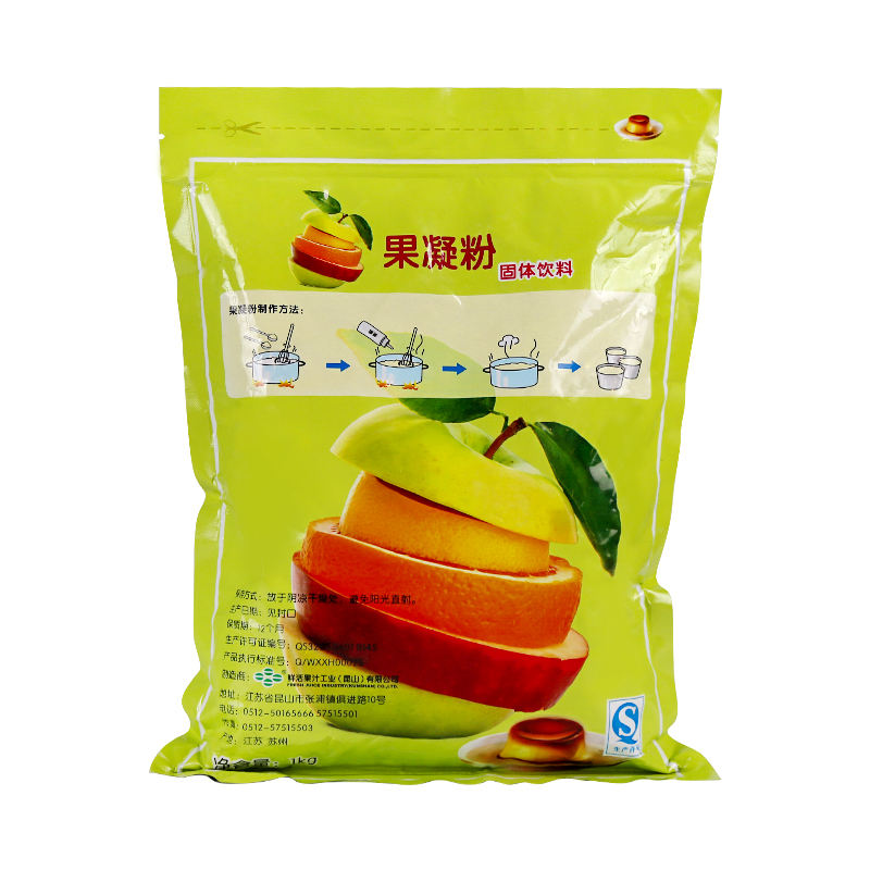 grass jelly tea powder can be made to burn fairy grass, pudding
