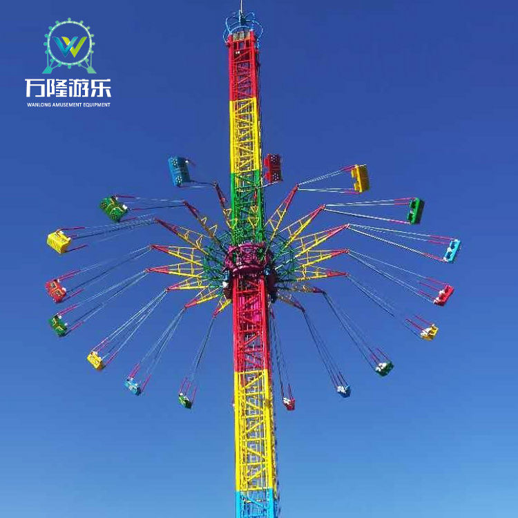 Professional Amusement Park 60m Spinning Chairs Drop Tower for sale