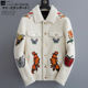 Latest Full Wool Lapel Embroidered Fur Down Filled Cashmere Jacket Thickened Men's Fur