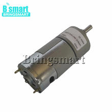 BRINGSMART JGB37-545 12VDC 8-1000RPM High Torque Low Rpm DC Motor All Metal Low Noise Gear Motor