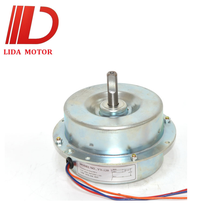 AC High Speed Electric Motor For Range Hood Motor