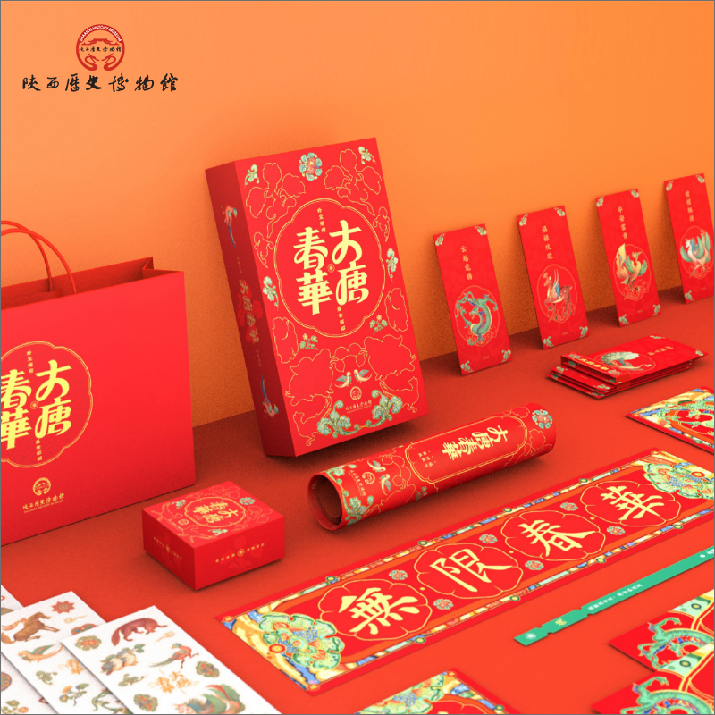 Exquisite handmade year of ox couplet red Chinese new year couplets