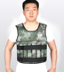 Dingzhou Caron 20kg camouflage weighted vest fitness workout weight loss vest