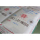 Japan Bag 25kg Food Grade Corn Starch Powder With Factory Price