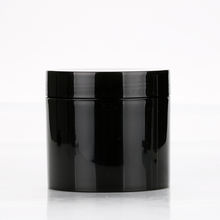 300g 500g uv gel polish pp container black empty plastic cream large plastic jar for nail polish
