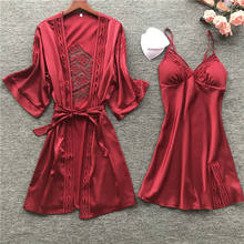 2019 new sling pajamas robe with chest pad ice silk long sleeve two-piece set woman satin chemise nightgown robe sleepwear
