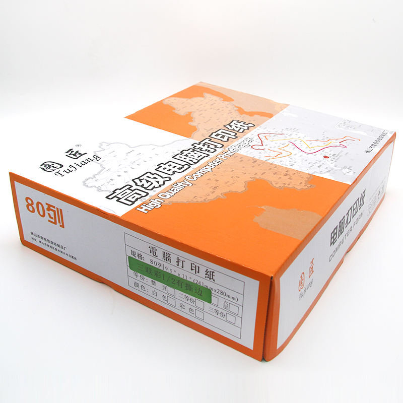 wholesale dropshipping hot sell color printer paper Pure color and blank printer paper for computer printer