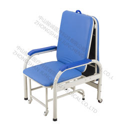 Hospital Fold-able Accompany Chair Bed