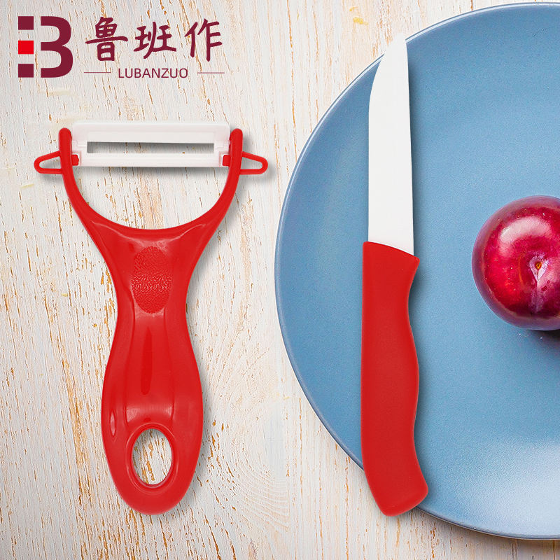 New 6 inch red small antirust kitchen peeler scissor set two-piece set of ceramic fruit knife