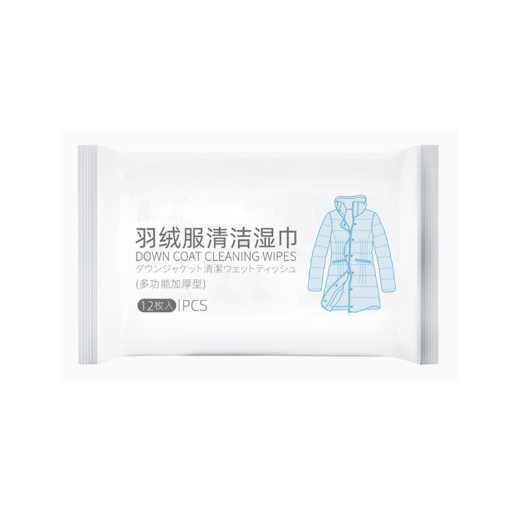 hot selling Down jacket wet wipes Wash clothes with no water to remove stains and grease stains disposable wet wipes