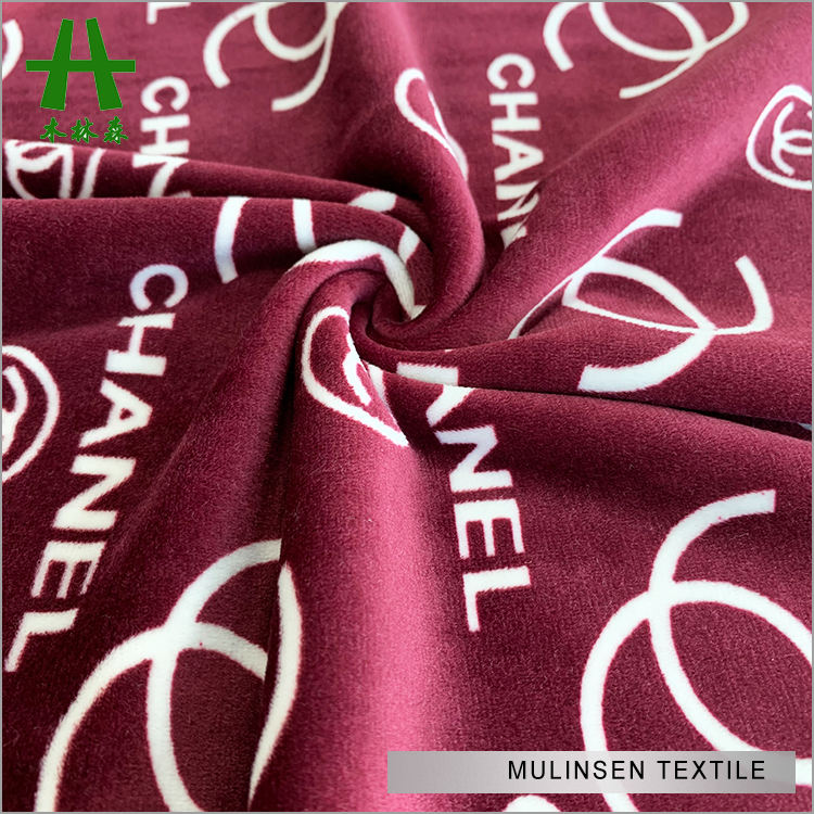 Mulinsen Textile Hot Sale Logo Print Super Soft Fleece Fabric