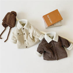 New Style Kids Warm Clothes Casual Kids Coat Down Winter Inf