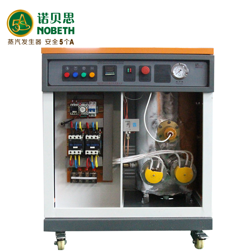 Steam Heating Autoclave for Making Aerated Concrete Bricks