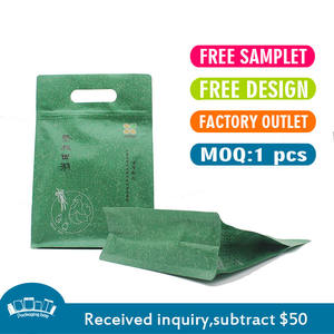 custom foil pack smell and child resistant proof waterproof plastic ziplock rice bag size