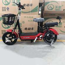 48V12Ah battery powered with max mileage 40-45km electric bike bicycle scooter