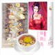Featured Mixed Herbal Tea Rose Red Date Pretty Woman Beautiful Tea