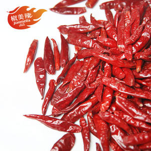 Manufacturers Dried red Chaotian chili birds eye chilli