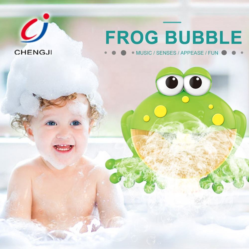 Kids play indoor outdoor toys plastic soap automatic frog bubble machine