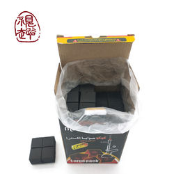 Hardness Coconut Shell Hookah Charcoal Manufacturer Coconut
