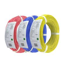 Wholesale Products 12awg Silicone Jacket Custom Cables Electronic Wire