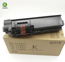 high quality copier printer Kyocera mita toner cartridge refillable