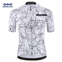 China Custom Cycling Jersey,Sublimation Bike Shirt,Carton Man Bicycle Wear Cycling Suit Chinese