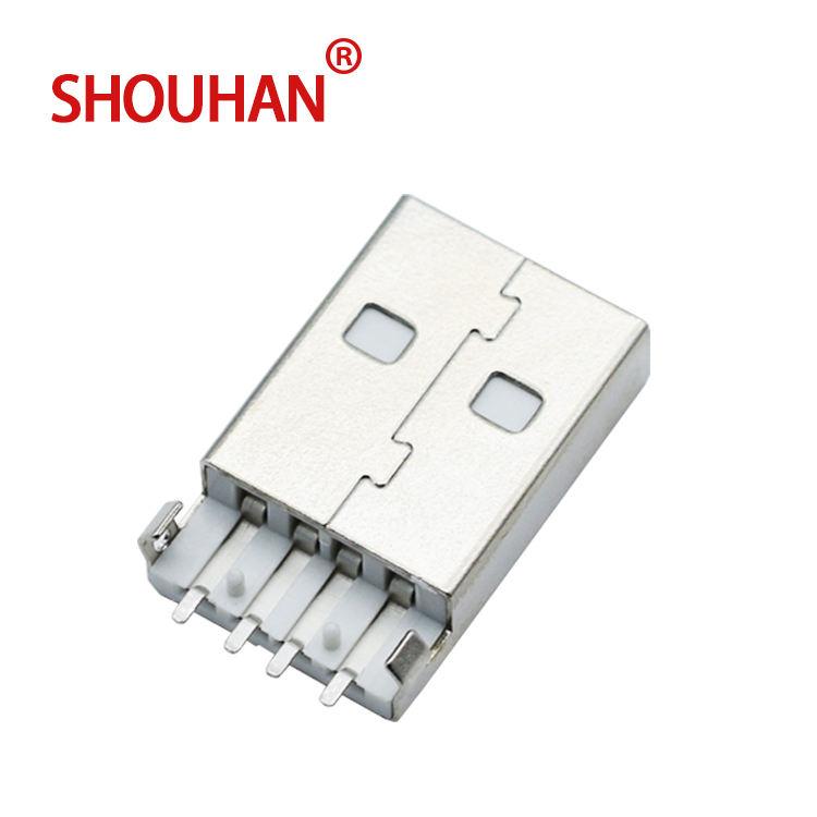 20x Type A Male USB 4 Pin Plug Socket Connector/&Plastic Cover BIN BON