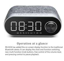 SD card AUX-in line bluetooth alarm clock with USB charger and Radio FM