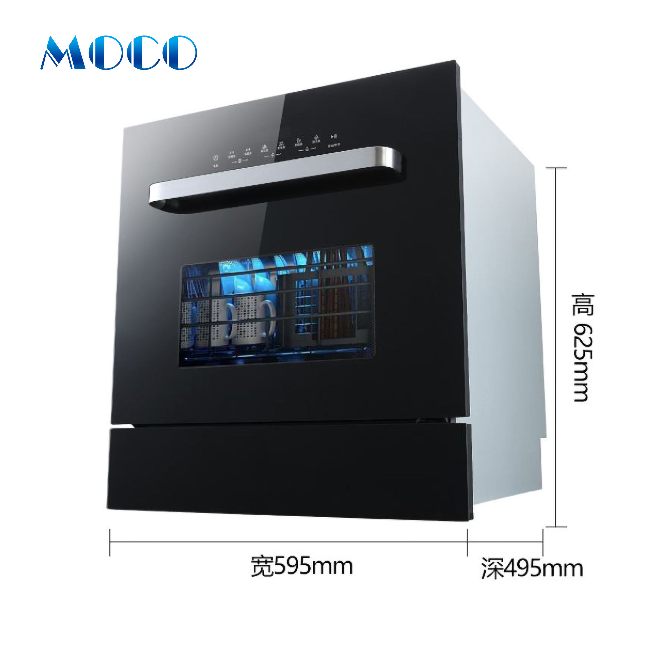 Free sample automatic dishwasher machine for home use