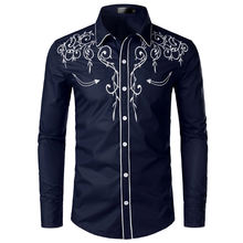 Stylish Western  Shirt Men  Design Embroidery Slim Fit Casual Long Sleeve Shirts Mens Wedding Party Shirt for Male