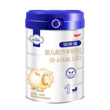 Instant Whole Milk Formula Baby Food Sheep Milk Powder Milk Production in China