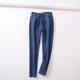 GZY Stock UK Famous Brand quality Supper Skinny For Ladies Denim Jeans